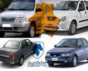 انژکتوری( خودروهای داخلی)